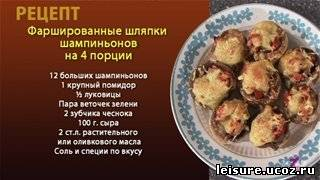 Любимые блюда из грибов (2010/SATRip)