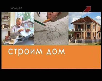 знакомства для интима с русскими в греции
